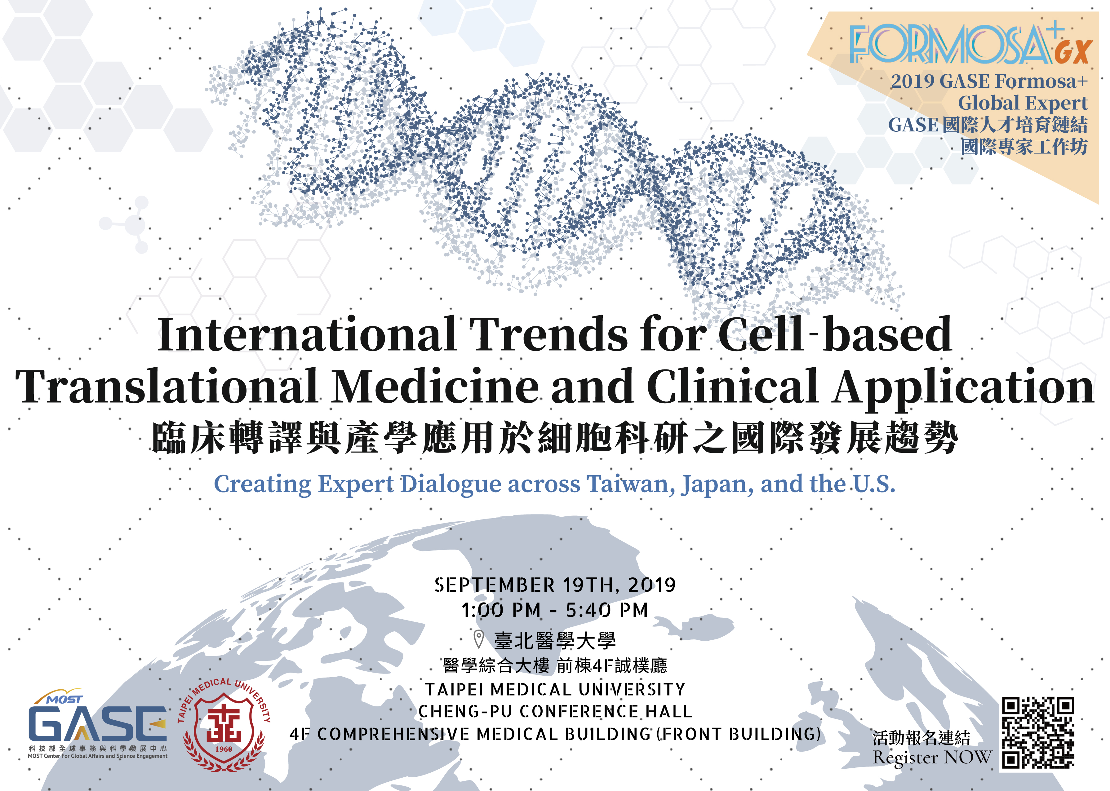 2019 GASE Formosa+ Global Expert-International trends for Cell-based Translational Medicine and Clinical Application