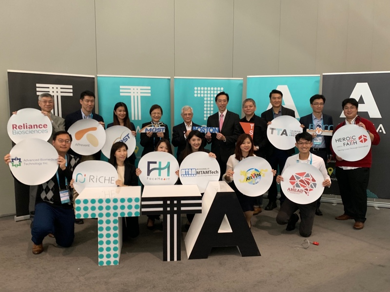 MOST Taiwan Tech Arena Leads 12 Medical Technology Innovators for the MedTech Conference 2019