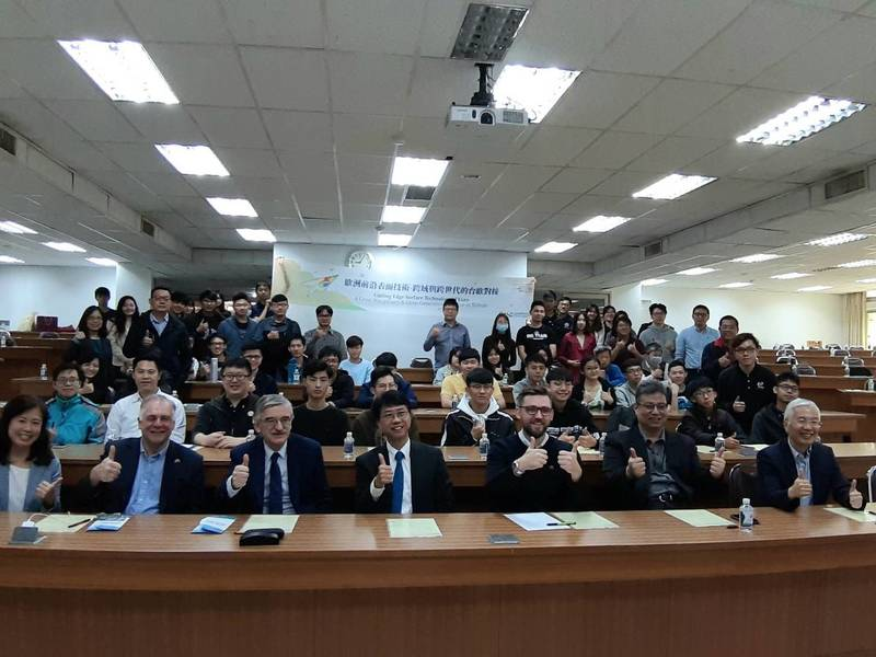 """2019 GASE Formosa+ Global Expert:  """"Cutting Edge Surface Technology of Euro – A Cross-Disciplinary & Cross-Generation Dialogue in Taiwan"""""""