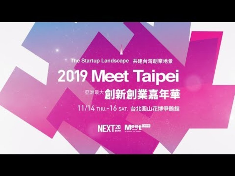 TTA Leverages Global Startup Resources during Meet Taipei 2019