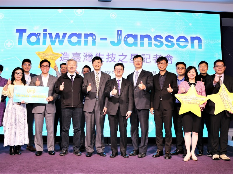 MOST, MOEA Team Up with Janssen to Foster Bio-Star in Taiwan