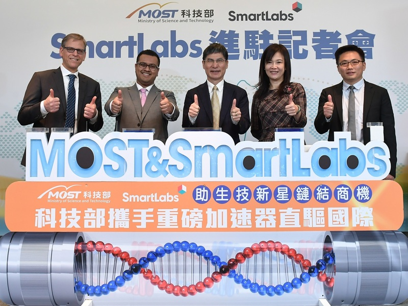 International Accelerator SmartLabs Establishes First Overseas Office in Taiwan