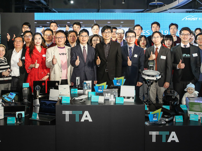 Taiwan 44 Startups Reached NT$55 Billion Business Opportunity at CES