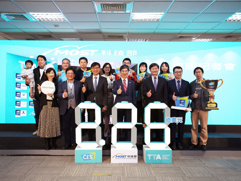 TTA Sets New Record for Taiwan's Achievements at CES 2020