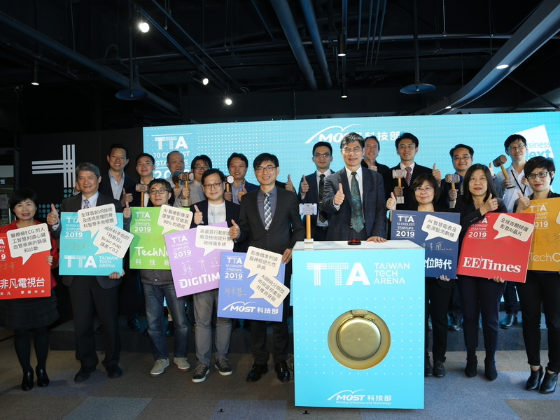 Taiwan Coolest Tech Startups of 2019 announced by the Ministry of Science and Technology (MOST)