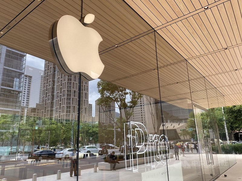 Apple to expand investment in Taiwan: science park bureau