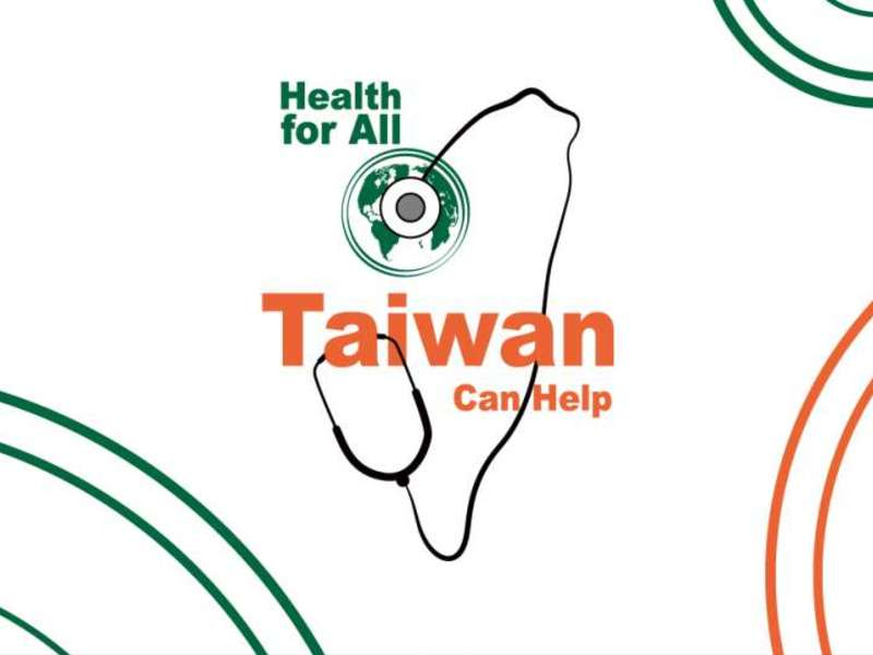 EU health ministers urged to support Taiwan's participation in WHA