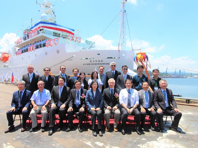 Taiwan's Ocean Research Is Ready - the Launch of New Ocean Researcher 1