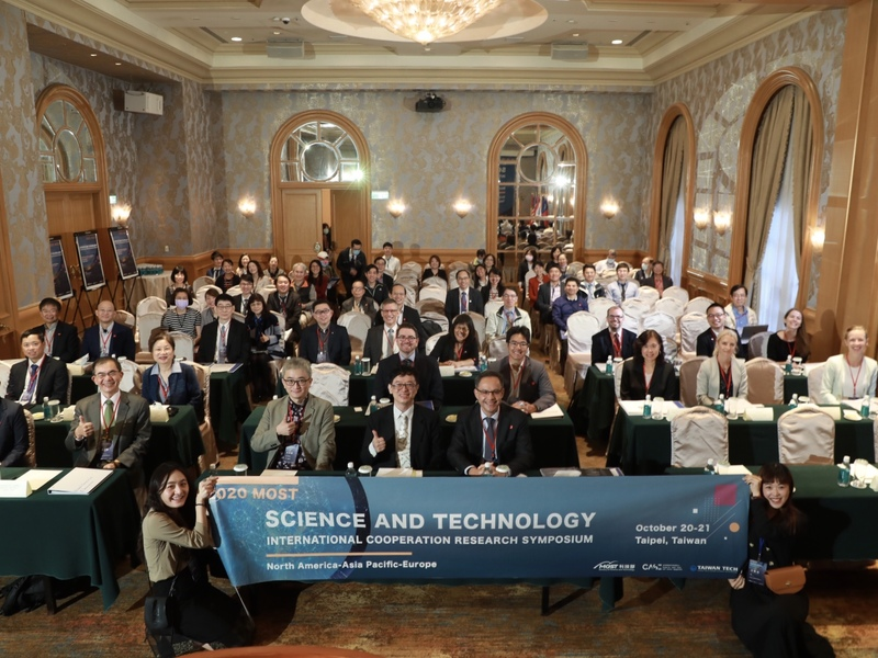 MOST GASE Held the 2020 MOST Science and Technology International Cooperation Research Symposium to Strengthen Post Pandemic International R&D Connection