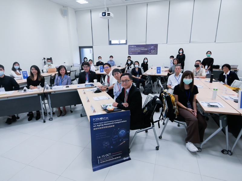 MOST GASE Held Matchmaking Conference 2020 to Strengthen Post Pandemic Taiwan – Japan Research Cooperation on Aging R&D Connection