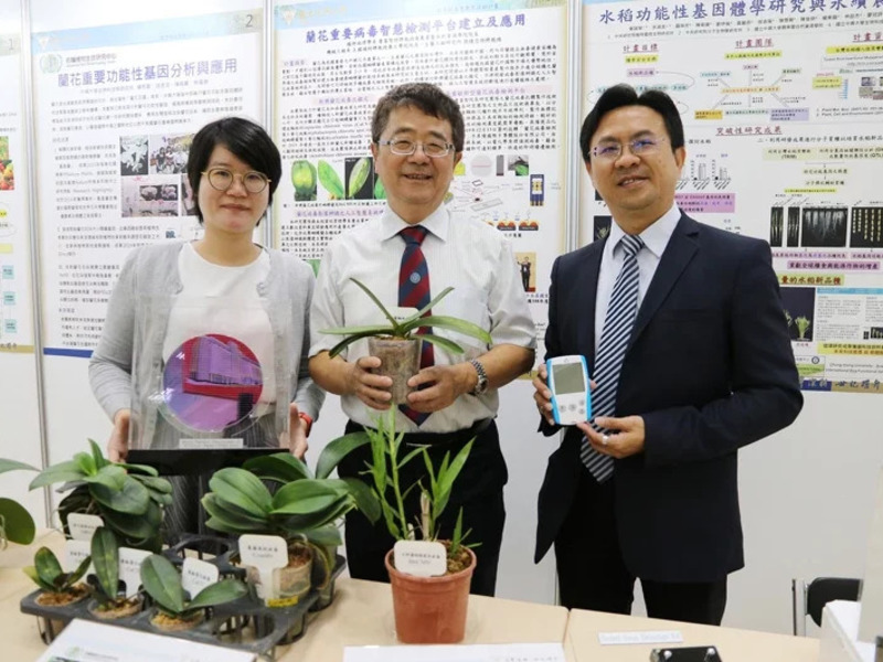 National Chung Hsing University and Phoenix Silicon International Corporation Cooperate to Develop a Label Free Rapid Detection Kit  for Orchid Virus Detection